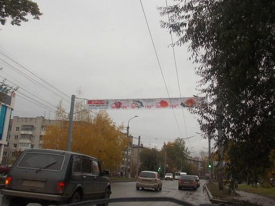 Красноармейская, 103