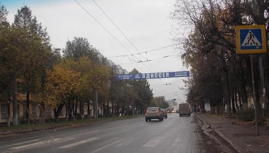 Ленинский, 43