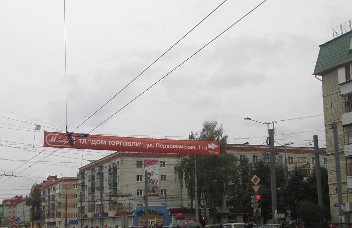 Первомайская, 102