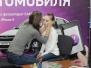 """Премьера фильма """"Призрак"""""""