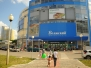 Открытие магазина Перекрёсток в Чебоксарах