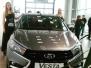 Презентация автомобиля Lada Vesta