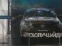 Презентация нового автомобиля Volkswagen Polo